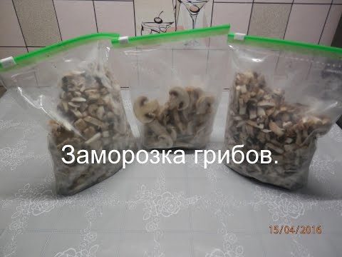 Замороженные грибы: как жарить вкусно - Woman's Day