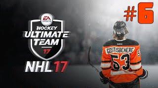 NHL 17 HUT: TEAM UPDATE & 88 PULLS x2 #6   (QC,FR)