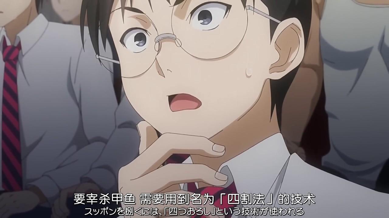 食戟之靈第二季 03 - YouTube
