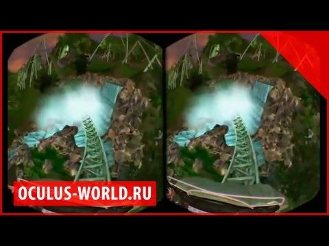 Американские горки Oculus Rift | Helix Rift Coaster Окулус Рифт скорость тележка обзор тест шлем