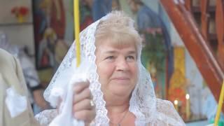 Наше венчание  Анатолий и я-Любовь