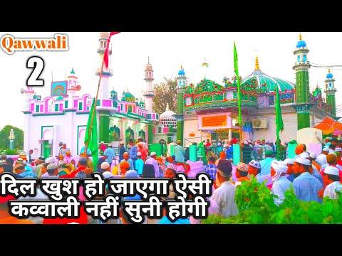 Superhit qawwali-makhdoom Ashraf Jahangir simnani | kichocha sharif | by warsi brothers new-qawwali