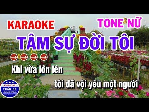 Karaoke Tâm Sự Đời Tôi | Nhạc Sống Rumba Tone Nữ Dễ Hát | Karaoke Tuấn Cò