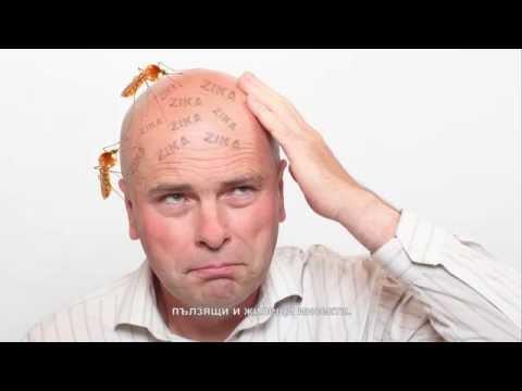 Лепенки и гривни против комари Aroma Defence