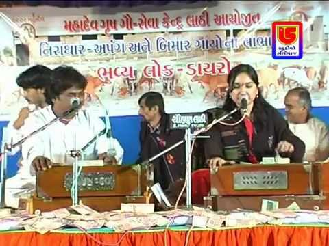 Osman Mir Sangeeta Labadiya 2015 Jugalbanhi No Tarkhat Lathi Live Programme - 4