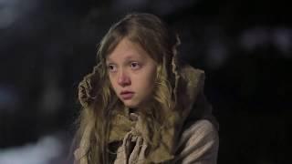 Девочка со спичками (2018) короткометражный фильм