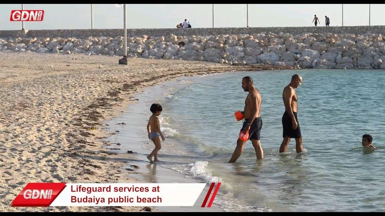 Gulf Digital News Bahrain Saudi Arabia United Arab