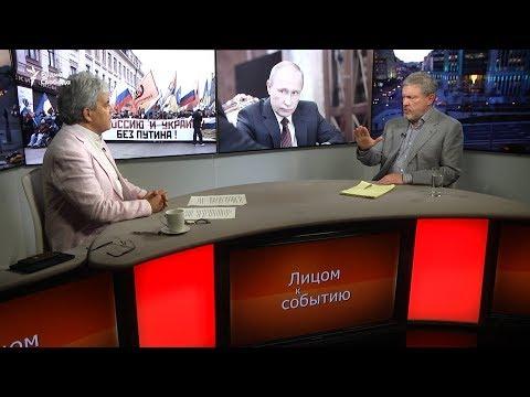 Григорий Явлинский о преступлениях власти