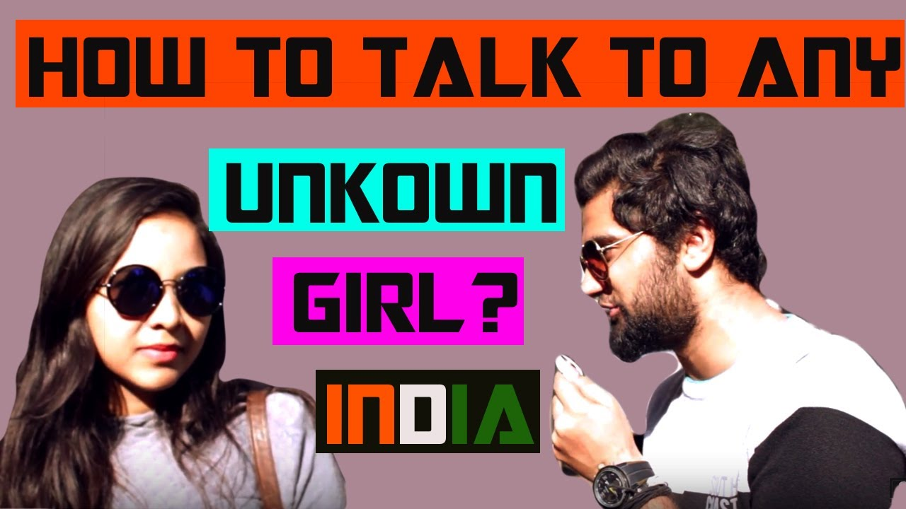 questions for girls in hindi - photo #33