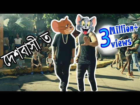'DeshBashi to' Tom & Jerry Version Despacito Perody By_ FataBas LTD.