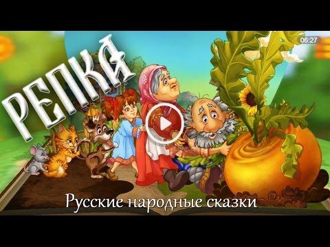 Сказки для детей читать онлайн, все сказки на ночь