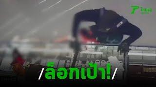 ล็อกเป้าผู้ต้องสงสัยคดีชิงทอง ลพบุรี  | 14-01-63 | ไทยรัฐนิวส์โชว์