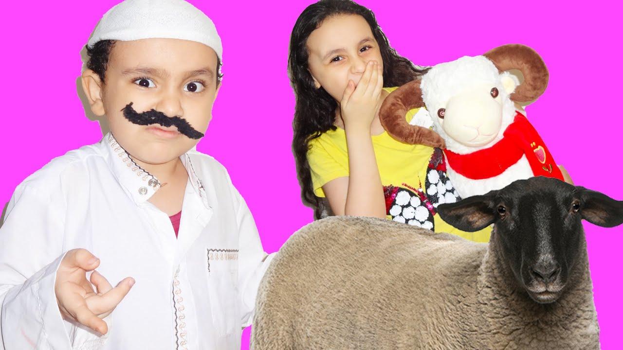 الكبير يشتري خروف العيد Eid al-Adha!!