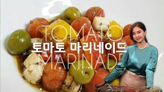 Eng) 공현주의 맛있는 다이어트 - 방울 토마토 마리…