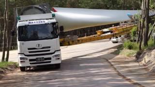 風の松原・風車輸送 マルショウ運輸