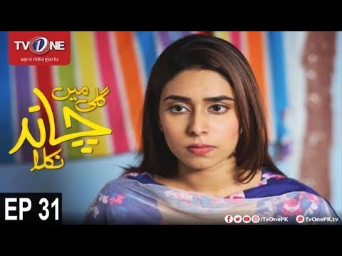 Gali Mein Chand Nikla - Episode 31 - TV One Drama - 5th Novemer 2017