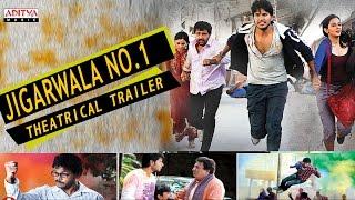 Jigarwala No.1 Theatrical Trailer ( Venkatadri Express ) Hindi Dubbed || Sundeep Kishan, Rakul Preet