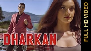 New Punjabi Songs 2016 || DHARKAN || AKASH MANGAT || PRABH NEAR || Punjabi Sad Songs 2016
