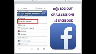log-out-of-all-sessions-facebook-log-out-of-all-sessions