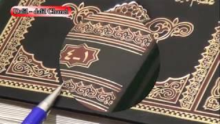 Download Video Shalawat Yang Benar Menurut Imam As-Shan'ani dan Alus Syeikh (mufti salafi) MP3 3GP MP4
