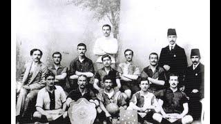 Galatasaray Ansiklopedisi - Ali Sami Yen