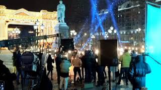 Баста на Пушкинской площади снимает клип Выпускной.
