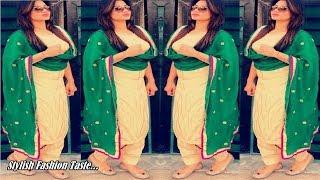 Plain Suit Design | Simple & Stylish Punjabi suit Design | Daily Wear Salwar Suit Pattern
