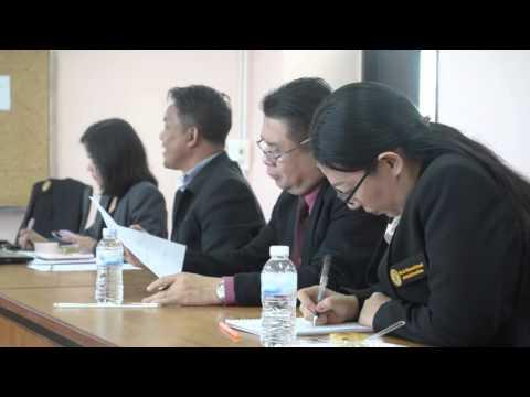 สัมมนาภาวะผู้นำทางการศึกษา นักศึกษาปริญญาเอก มหาวิทยาลัยราชภัฏเลย