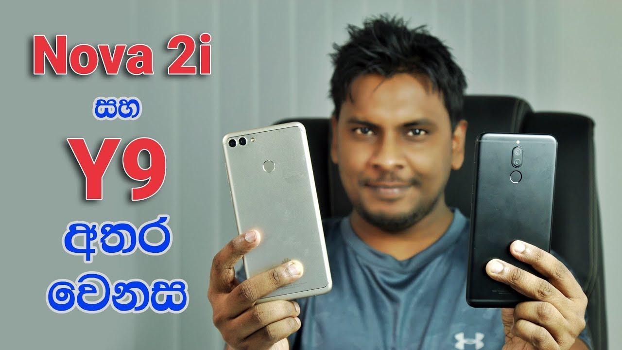 Huawei Nova 2i vs Huawei Y9 in Sri Lanka