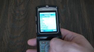 Motorola Razr V3 Cell Phone Change And Access Ring Tones Tutorial