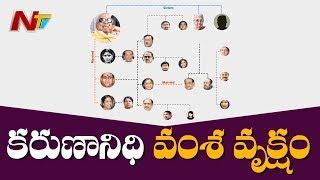 Karunanidhi's Family Tree \u0026 Political Heirs | DMK's Plea for Marina Beach Adjourned Till 8am | NTV