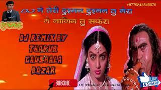 DJ Mai Nagin Tu Sapera REMIX BY || DJ THAKUR GAUSHALA BAZAR ||