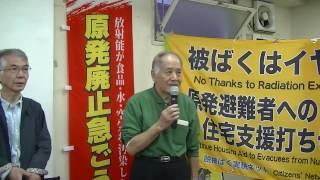 たんぽぽ舎は福島に寄り添ううことと、再稼動の阻止を重点目標としている 西中誠一郎 検索動画 16