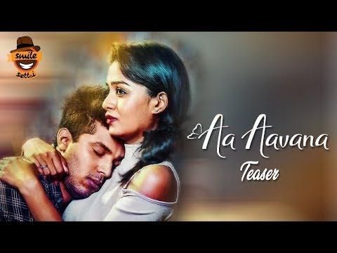 Aa Aavana Teaser | Tamil Short Film | Appoo | Aadit Sundareswarar | Smile Settai