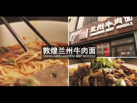 Asian Kitchen - Dunhuang Lanzhou Beef Noodle