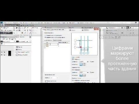 Видео уроки компас строительная конфигурация