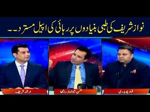 Power Play | Arshad Sharif | ARYNews | 25 February 2019