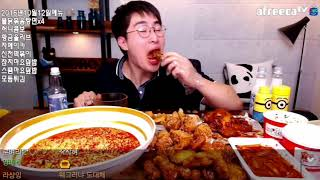 Mukbang Korean Food