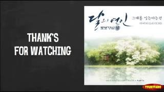 Gambar cover Davichi - Forgetting You Lyrics (easy lyrics)