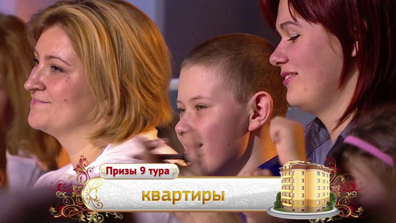 Русское лото тираж №1170 от 12.03.2017