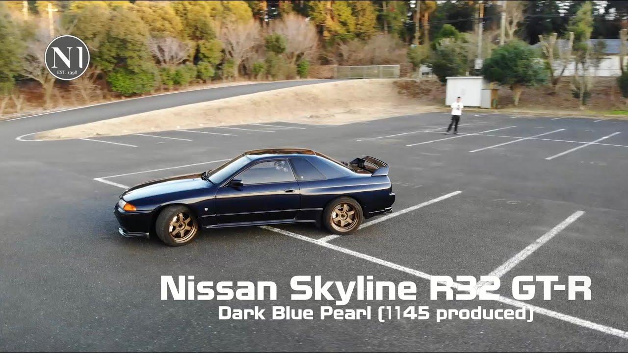 Newera Imports - Skyline R32 GT-R Fast Response Spec.