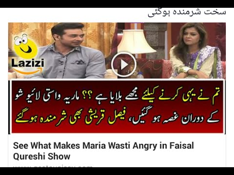 Maria Wasti Got Angry in Faisal Qureshi Show