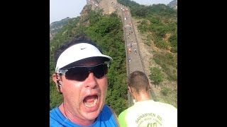 Great Wall Marathon 2014 - The Truth, Hurts
