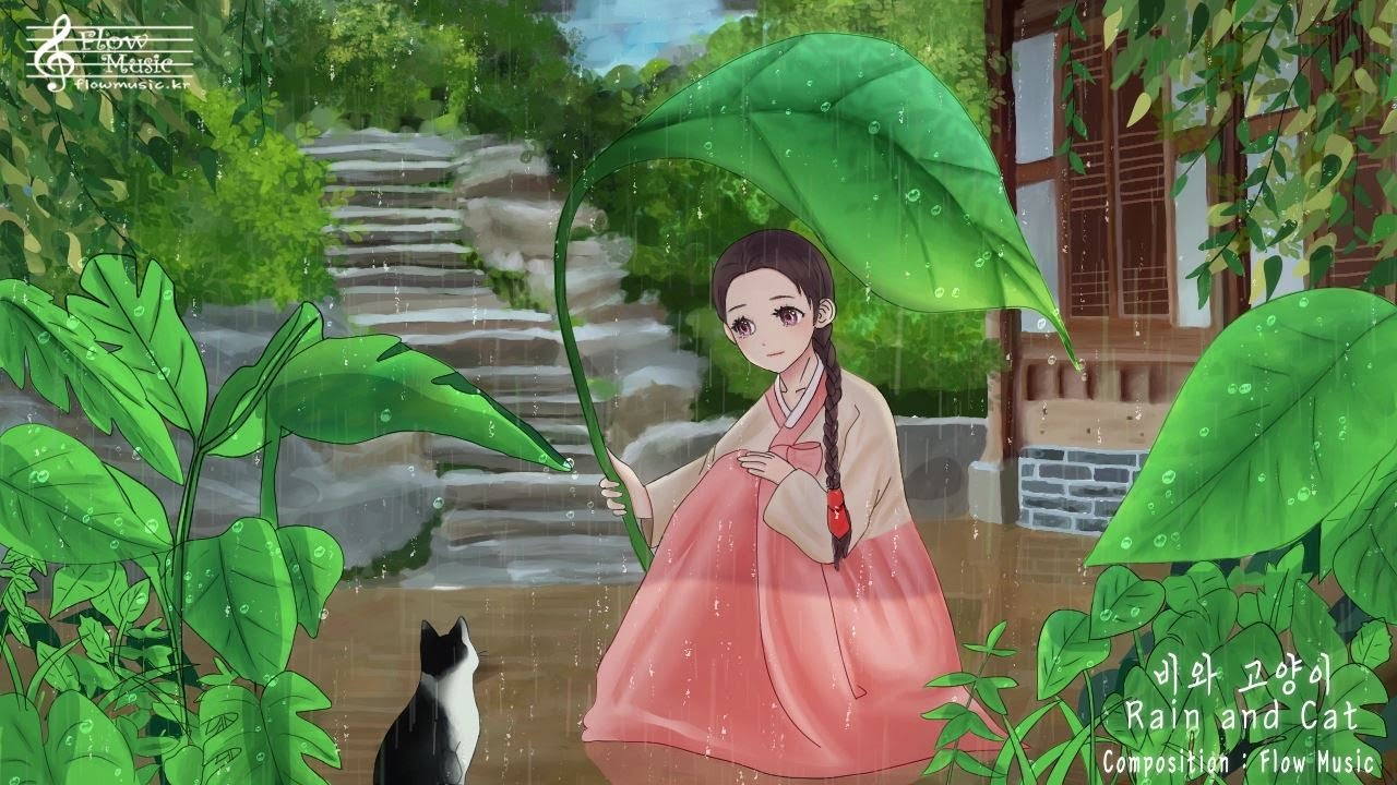 [동양풍 자작곡] 비와 고양이 (Rain and Cat) / 빗소리 아련한 몽환적인 슬픈 잔잔한 뉴에이지음악 비올때듣기좋은음악