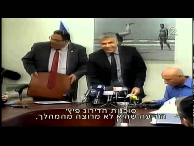 ערן פסטרנק- חדשות ערוץ 2