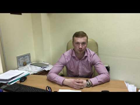 видео: Ликбез по ЖКХ. Договор управления МКД