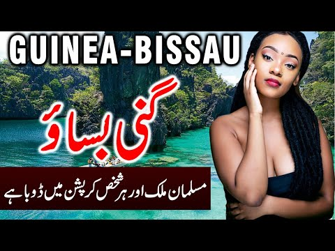 Travel to  Guinea-Bissau| Guinea-Bissau | moving to Guinea-Bissau | walking in  Guinea-Bissau