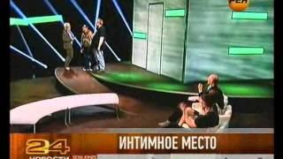 Британия: секс в телеэфире!(Новое реалити-шоу., 2013-10-09T16:14:59.000Z)
