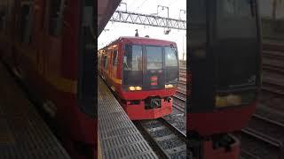 栃木県民の歌とJR253系1000番台臨時列車発車シーン(スマホで撮影)