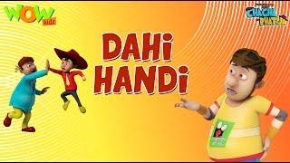 Dahi Handi Chacha Bhatija  3D Animation Cartoon for Kids  As seen on Hungama TV